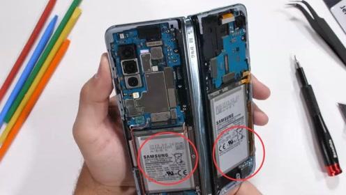 三星可折叠手机拆机,不敢想象里面有2块电池,内部做工如何?