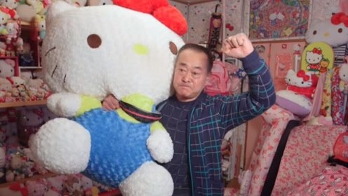 日本老人痴迷凯蒂猫!盖别墅收藏上万只!贫穷限制了想象