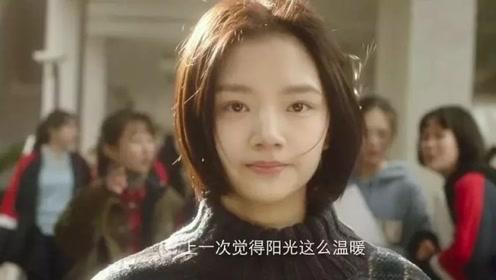 李诚儒痛批郭敬明《悲伤逆流成河》,这部电影你真的看懂了吗?