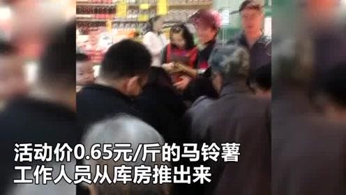 老人超市哄抢马铃薯,手无虚发1分钟就抢光,年轻人都不敢上前