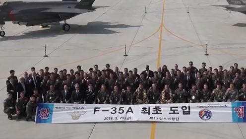 """韩国""""大下血本""""派人赴美学习战机教育课程 明年或将拥有26架F-35"""