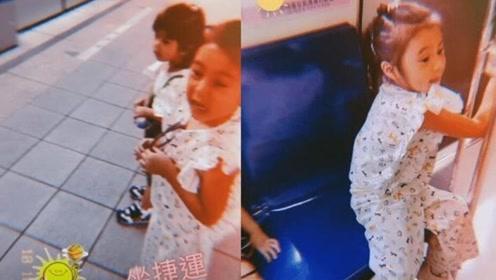 修杰楷分享带女儿坐地铁 咘咘活泼好动Bo妞淑女范十足