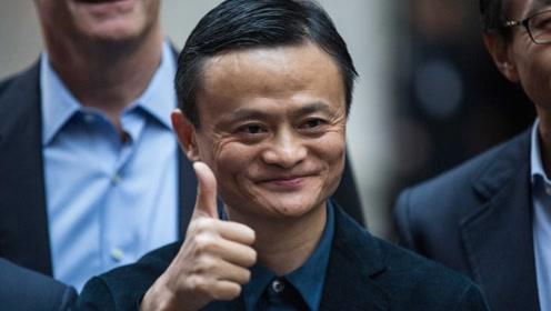 马云第3次登顶中国首富宝座,第二是马化腾,最想不到的是他
