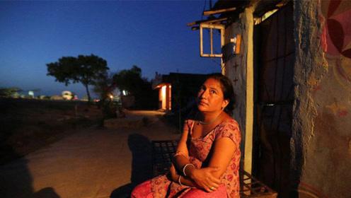 寡妇村竟真的存在,就在印度!女性被指不详,揭秘她们的谋生方式
