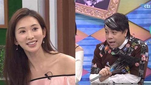 林志玲四年前就在节目中暗示老公是外国人了?
