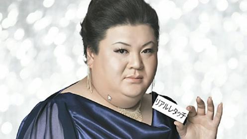 电脑高手把一个胖女人,处理成减肥后的模样,没想到这么漂亮