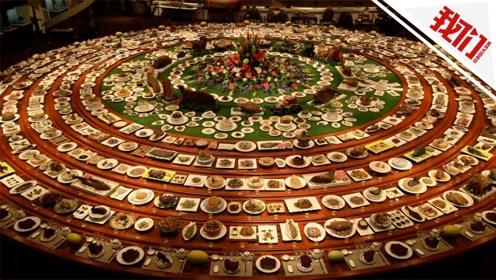 """新疆哈密现1088道""""菜""""奇石宴:光桌子就有222平方米大"""