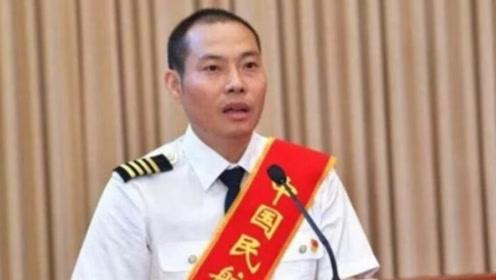 中国机长:刘传建一人之力拯救128人,可他并不是幸运儿!