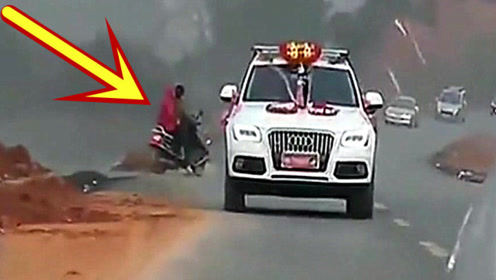 迎亲途中拍到的一场惨烈车祸,可怜的小夫妻命丧黄泉!