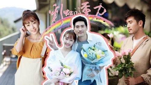 王沥川要跟江师姐谈恋爱了!6大超甜名场面抢先看