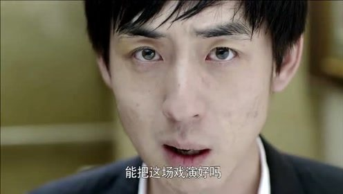 齐大胜承认自己吃醋了,警告自己,现在自己是个演员都是为了小艾