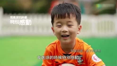 全国首个幼儿足球队:小飞龙足球队