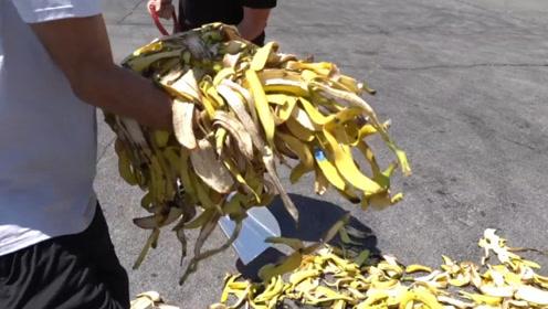 小伙测试香蕉皮的滑行能力,结果惨遭打脸!网友:不作就不会死!