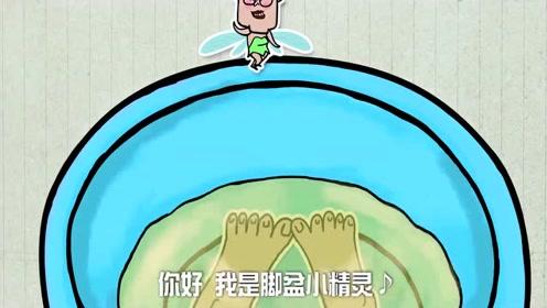 东北花泽类:花泽类想骗青蛙出井,结果青蛙死活不出