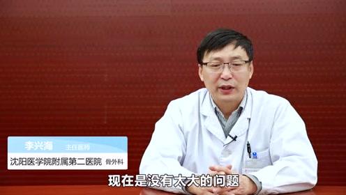 颈椎脊髓损伤能恢复吗?