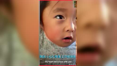 看哭了  被收养的小女孩Gabby 眼里泛着泪花