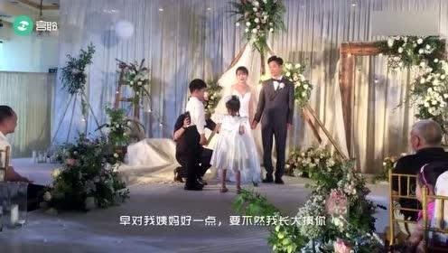 婚礼上的小朋友总能给你意想不到的惊喜,这波有点精彩!