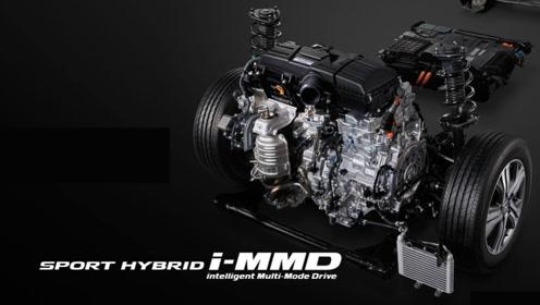 超越丰田,颠覆认知,解析本田第三代i-MMD插电式混动系统