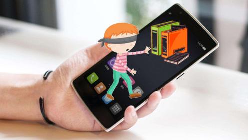 不想让人发现你手机里秘密,开启手机这个功能,教你隐藏起来