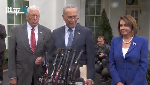 白宫会见特朗普 众议院议长佩洛西中途愤怒退场:总统情绪已崩溃!