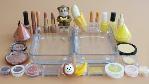 动手玩玩:香蕉色化妆泥 史莱姆混合玩玩