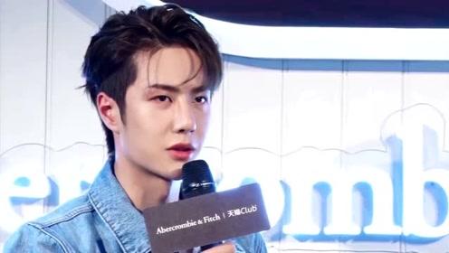 王一博上节目吃螺蛳粉,吃完后,谁注意他把筷子放哪?素养装不了