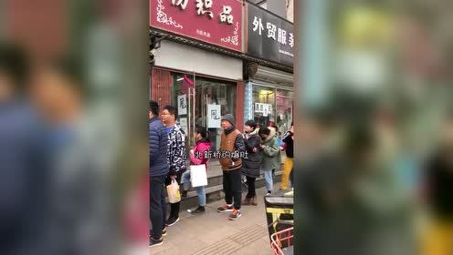 北京的特色小吃攻略!你去北京都吃什么特色小吃呢?!