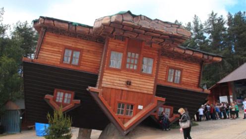 波兰的一座倒置屋,屋子里家具都是倒放着,进去走两圈就会头晕!