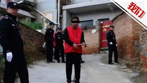 陕西宜川一男子杀人逃逸6年后落网 被抓时任幼儿园保安