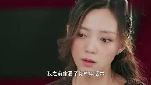 北上广:男友接到女友爸爸电话,竟破口大骂,怎料是真爸爸