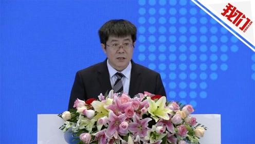 跨国公司投资中国40年:96.1万外企投资2.1万亿美元