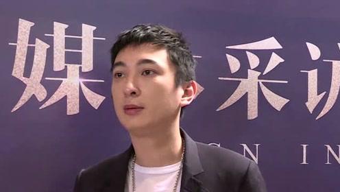 王思聪普思资本股权遭冻结 股权价值已超8445万元