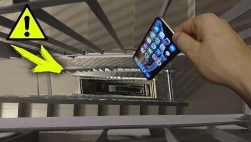 将iPhoneXS从30层的楼梯间往下扔,会碎裂吗?网友:不太相信