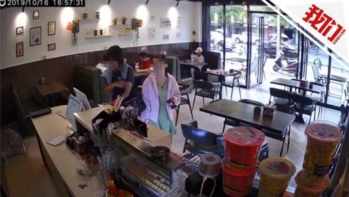 店员回忆女子奶茶店打人:她速度太快 在场人反应不过来