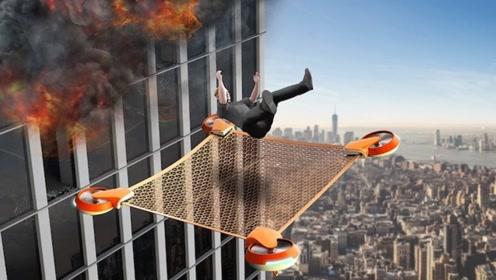 """清华大学生发明""""救援飞毯"""",在空中载人飞行,火灾时能起大作用"""