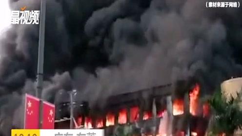 东莞工厂塑料饭盒、塑胶原材料起火,火焰贯穿两层楼冒出浓浓黑烟