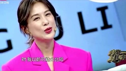 黄圣依直言杨子在生活中很浪漫,经常送礼物给自己!