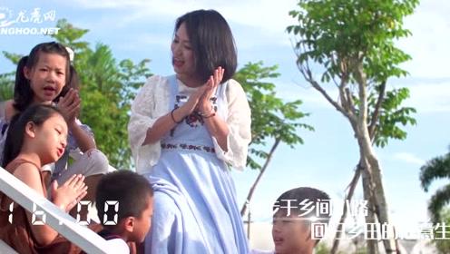 丰收江宁 | 鱼跃果香稻澄黄 24小时话一段兴农故事
