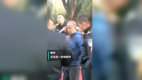 老人持钳子公园里砸伤多名小孩和家长 人群四散奔逃大喊:抓住他
