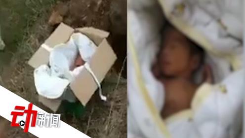 山东荒山被埋婴儿出生医院回应:弃婴脊柱存在畸形 家属要求出院