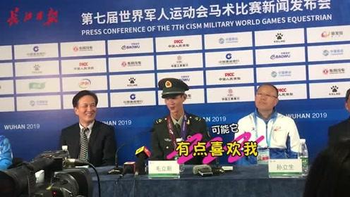 中国马术项目运动员国际大赛首得奖牌!毛立新:100%的功劳归它!