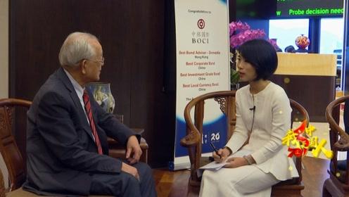 """林广兆:""""一国两制""""在香港行之有效 台湾当局应派人来取经"""