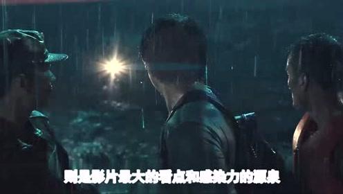 《银河补习班》再也不看邓超俞白眉电影?没想到打脸来得如此之快