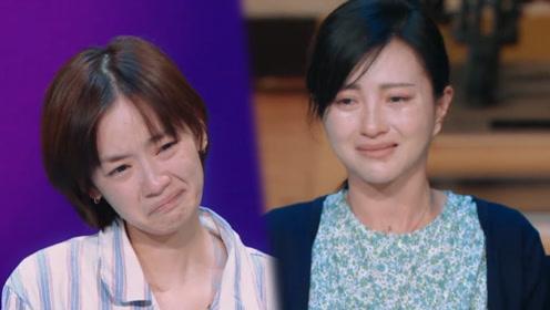 《演员请就位 》演完戏后情绪奔溃的两位女演员,大写的心疼!