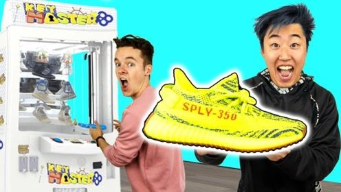 国外难缠的抓鞋子机,你有妙招搞定吗?网友:在中国分分钟被搞定