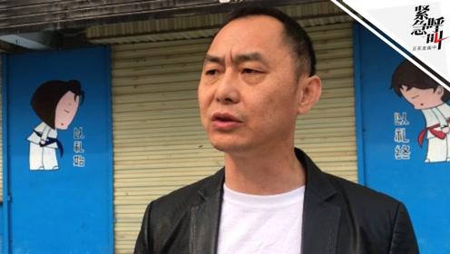 紧急呼叫丨7岁男童武校习武致脑死亡  警方:教练涉嫌打人被行拘