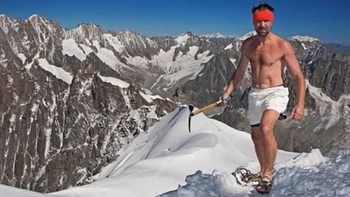 世界上最抗冻耐旱的男人 曾在冰块里泡了近两小时