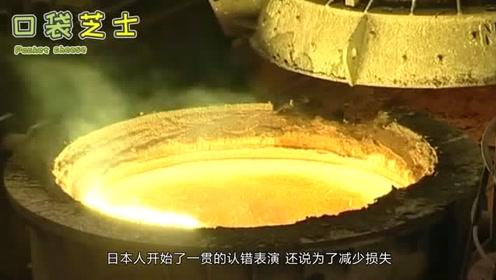 当年三峡大坝修建困难重重,日本趁乱卖假钢材给我们,还不承认?