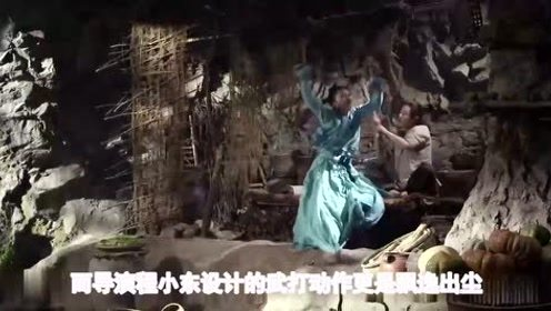 《诛仙Ⅰ》平凡少年张小凡逆天改命,佛道魔三修却命运坎坷