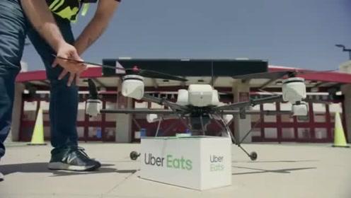UberEats无人机送餐系统在城市测试